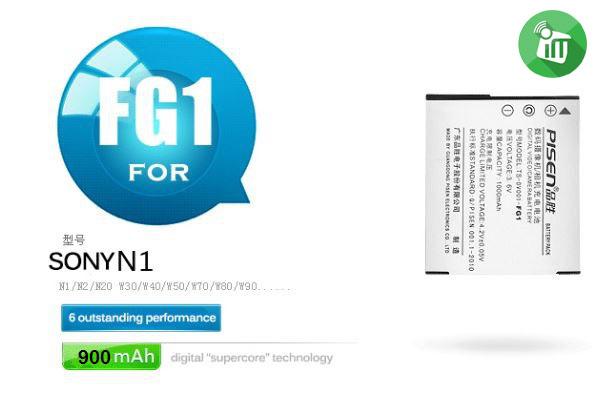 Pisen FG1 Camera Battery Charger for Sony (2)