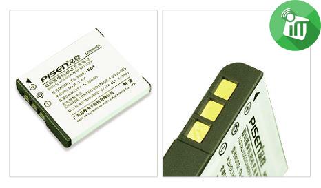 Pisen FG1 Camera Battery Charger for Sony (3)