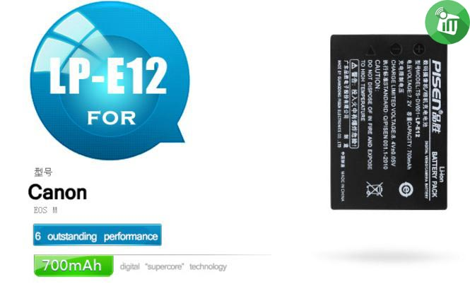 Pisen LP-E12 Camera Battery Charger for Canon EOS-M EF-M (3)