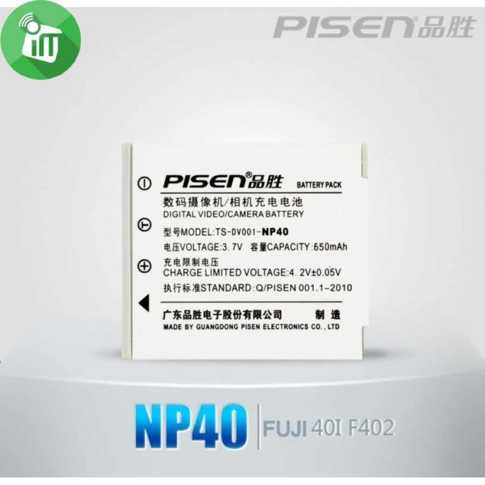 Pisen NP40 Camera Battery Charger for Fuji 40IF402 (2)