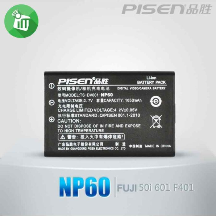 Pisen NP45 Camera Battery Charger for Fuji Fine PIX (4)