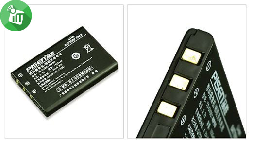 Pisen NP45 Camera Battery Charger for Fuji Fine PIX (5)