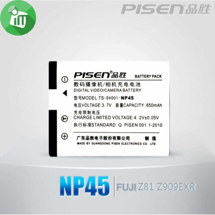 Pisen NP45 Camera Battery Charger for Fuji Z81 (2)