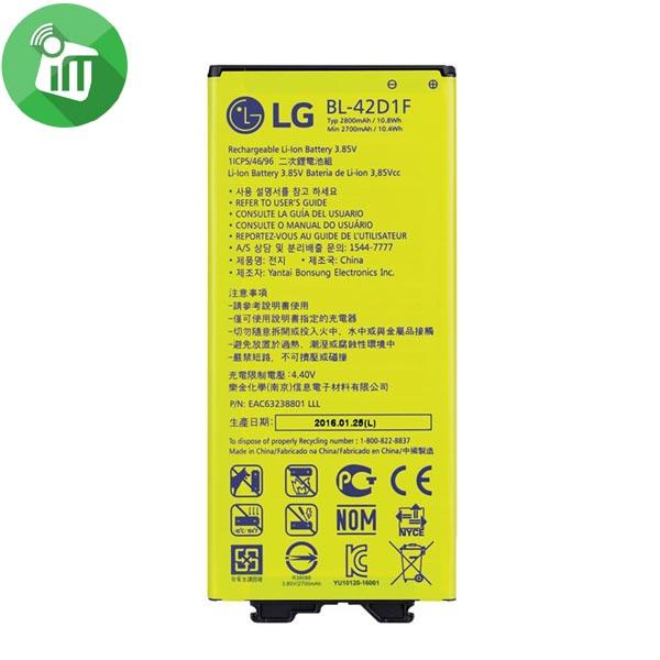 lg-g5-original-battery-unpacked-1