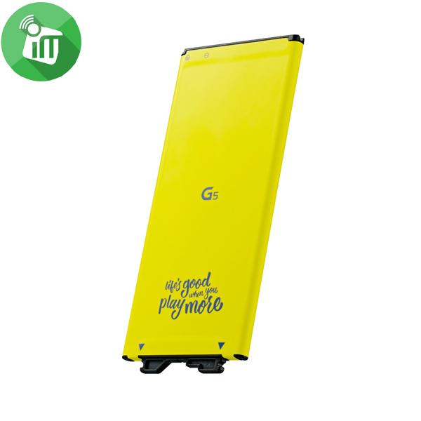 lg-g5-original-battery-unpacked-2