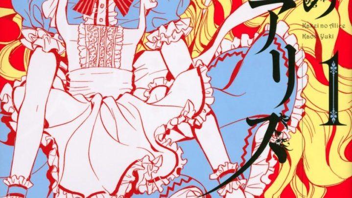 El manga Kakei no Alice finalizará en septiembre