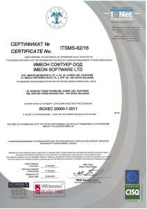 Sertifikat Imeon_ISO_20000-1_