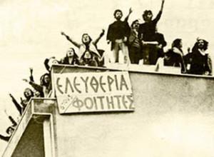 Η κατάληψη της Νομικής το Φεβρουάριο 1973 σήμανε στροφή στην ανάπτυξη του αντιδικτατορικού κινήματος