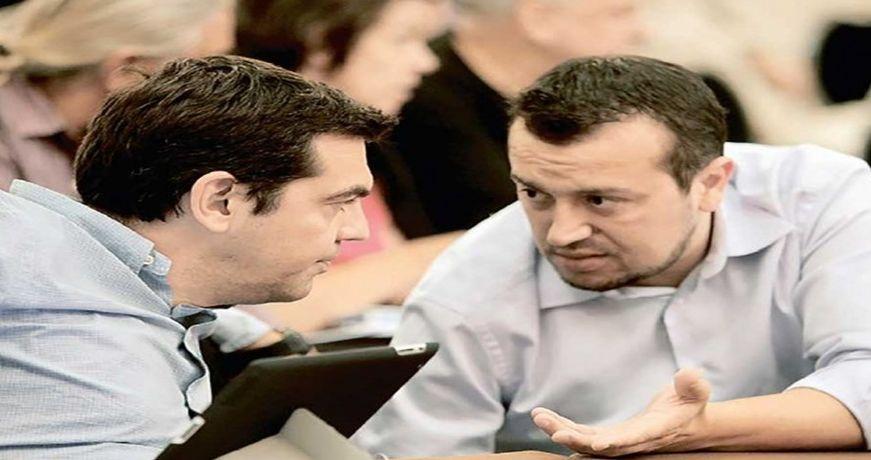 pappas - tsipras