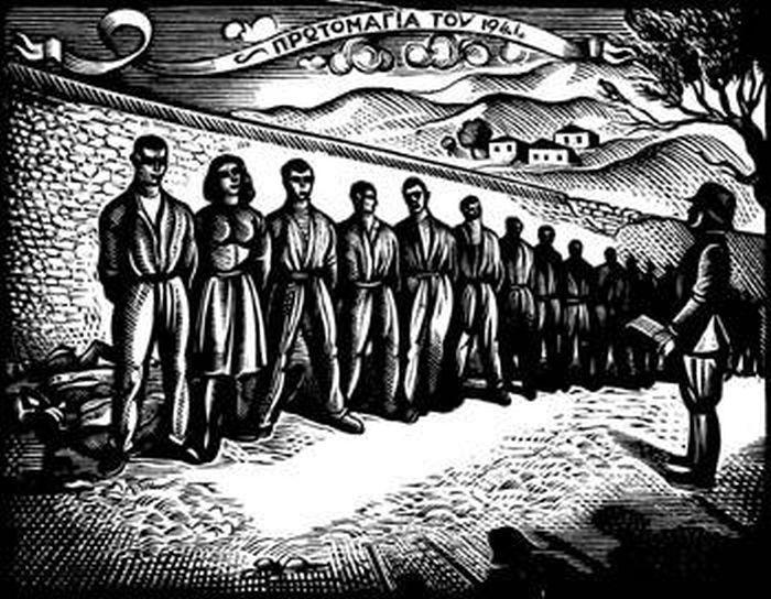TASOS PRWTOMAGIA 1944