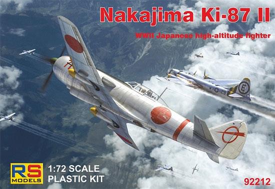 中島 キ87-2 試作高高度戦闘機 RSモデル プラモデル