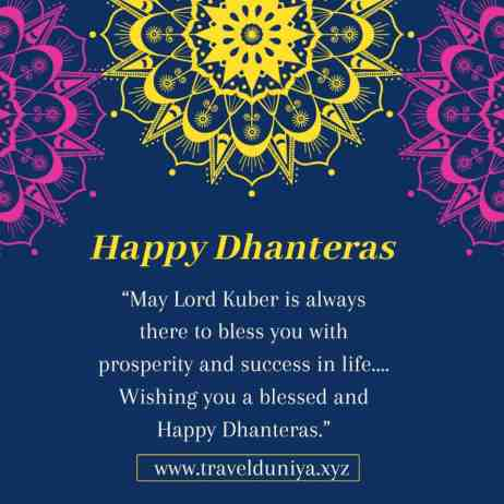 Happy Dhanteras WIshes 2019 Images