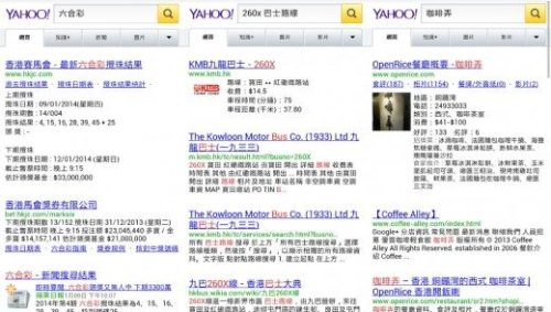 yahoo-mobile-website-4