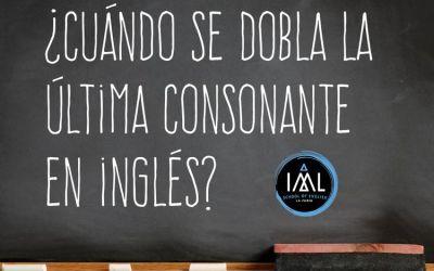 ¿Cuándo se dobla la última consonante en inglés?