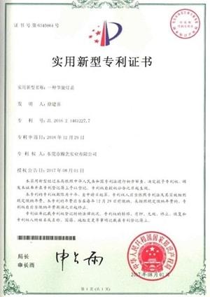 Certificate 14