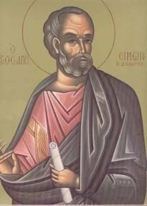 Simon Zilotis
