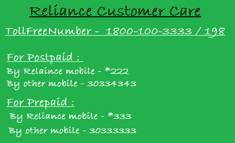 Customer care nubmer of reliance mobile