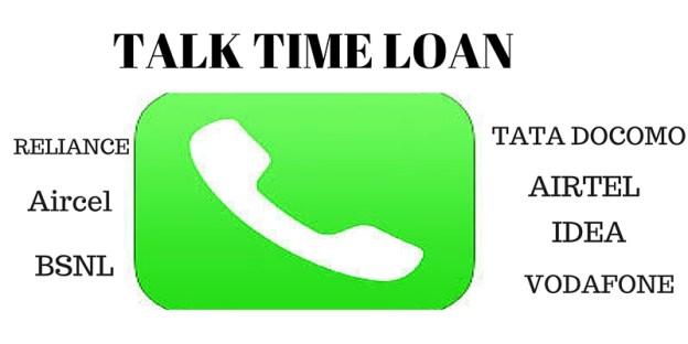 Loan balance Number USSD code – Reliance, Airtel, Tata docomo, Idea, Airtel, Bsnl, Vodafone