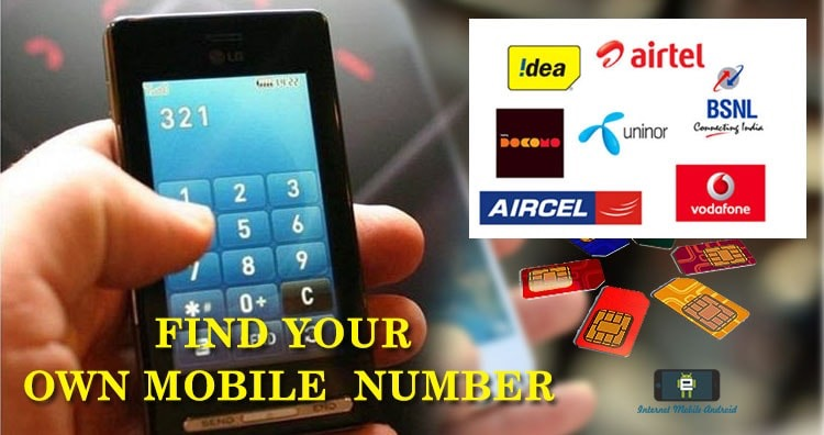 How to Check or Find Your Own Mobile Number - Airtel, BSNL, Idea, Vodafone, Reliance Jio