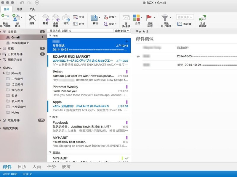 outlook 16 mac os X