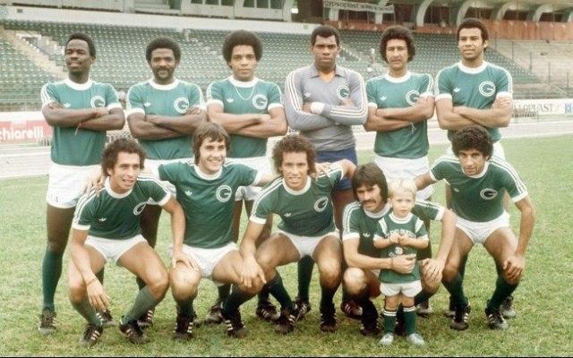 guarani1978