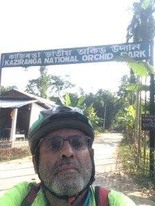Kaziranga Park, Assam
