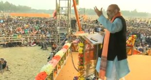 Picture : twitter.com / BJP4India