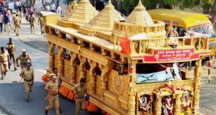 File Picture : Vishwa Hindu Parishad's Ram Rajya Rath Yatra