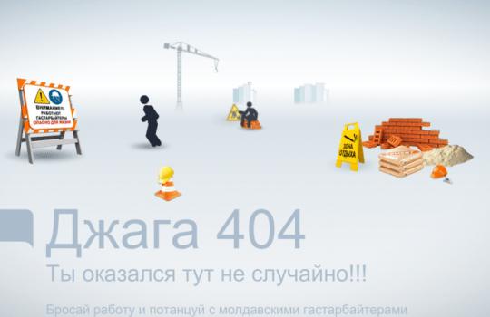 russian 404