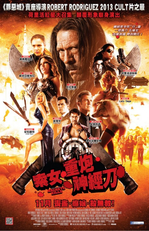 Machete Kills Movie Poster