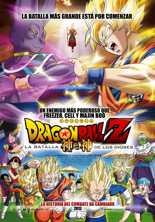 Dragon Ball Z: Battle of Gods Movie Poster #2   Internet Movie