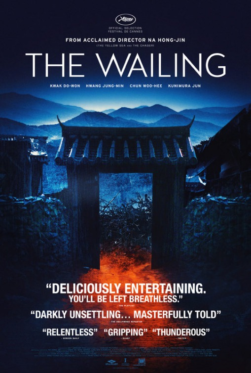 Image result for the wailing poster