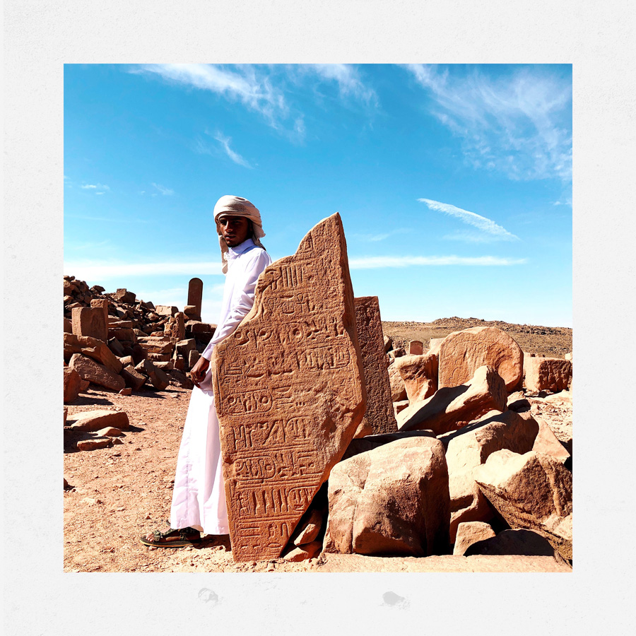 Tempio della Dea Hathor