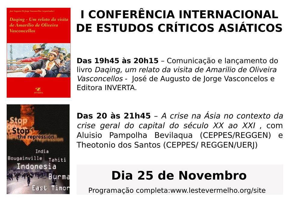 I Conferencia Internacional de Estudos Críticos Asiáticos