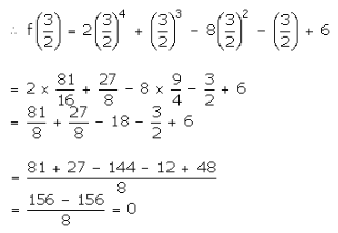 rs-aggarwal-class-9-solutions-polynomials-2d-q6