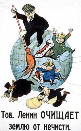 """""""Le camarade Lénine nettoie la planète"""" (1920)"""