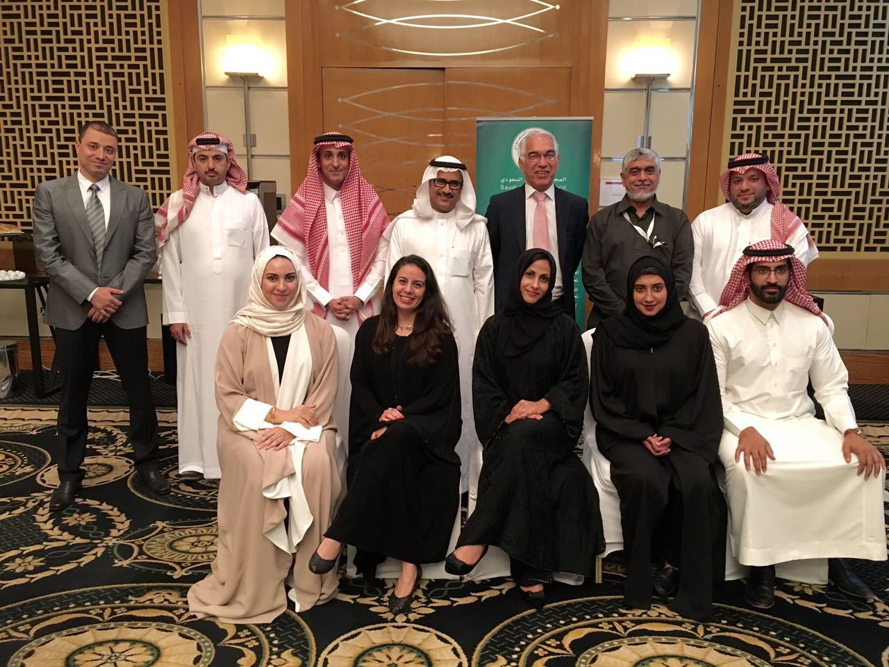 Developing a Health Protection Strategy for the Kingdom of Saudi Arabia