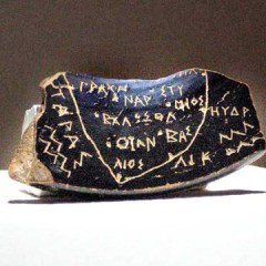 "Taranto bizantina: Dalla ""polis"" magnogreca al ""Kastron"" bizantino"