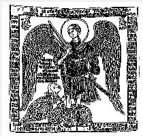 Figura 1 - Stendardo imperiale con San Michele Arcangelo (De officiis di Pseudo Kodinos)-1