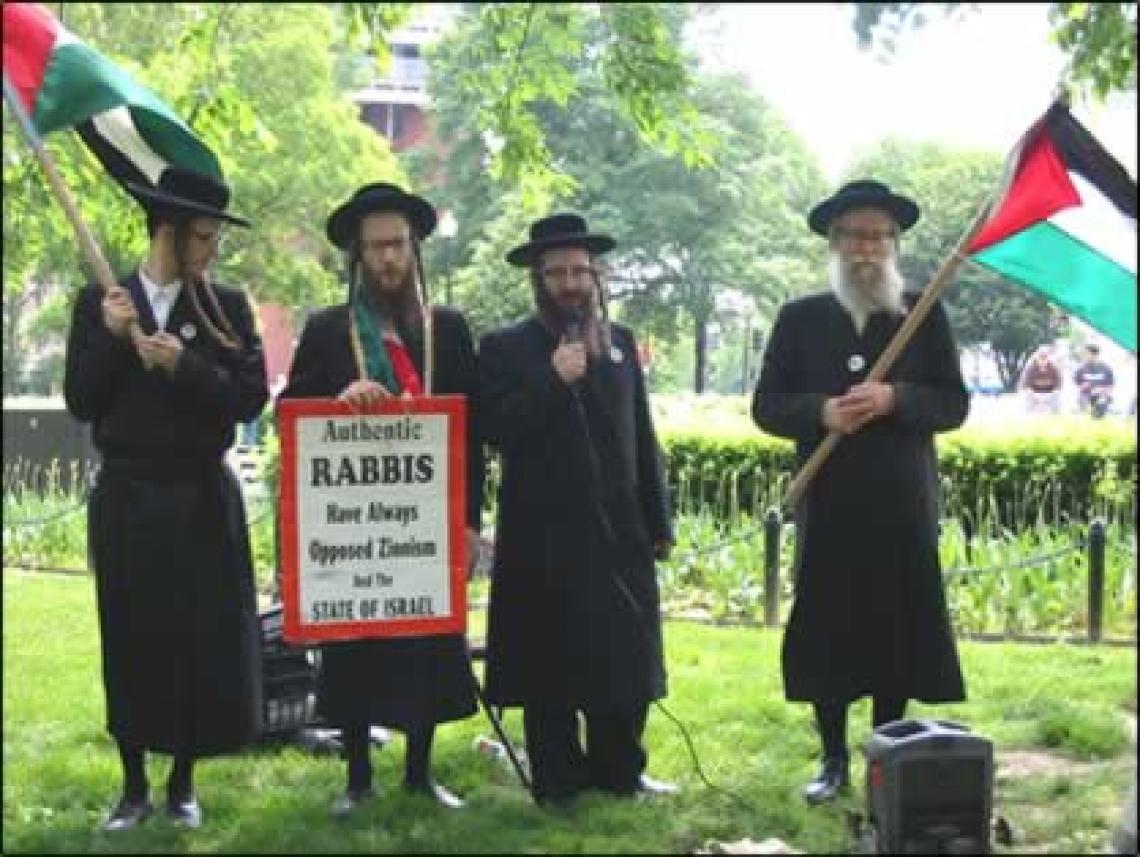 Rabbi-Weiss-of-Neturei-Karta