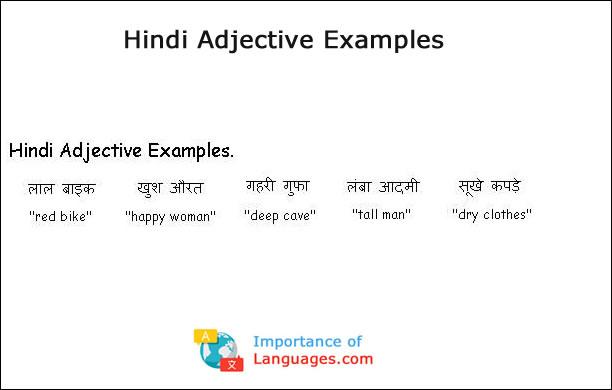 Hindi Adjective Examples