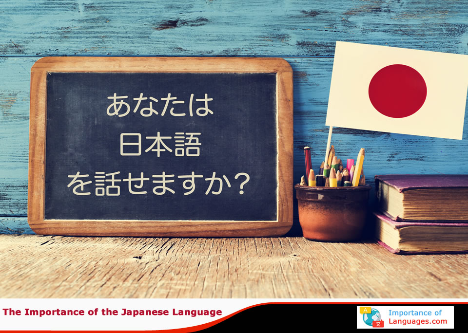 The importance of the Japanese language