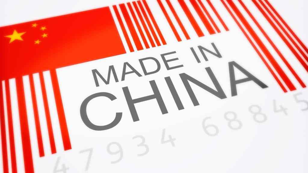 Comprar en China