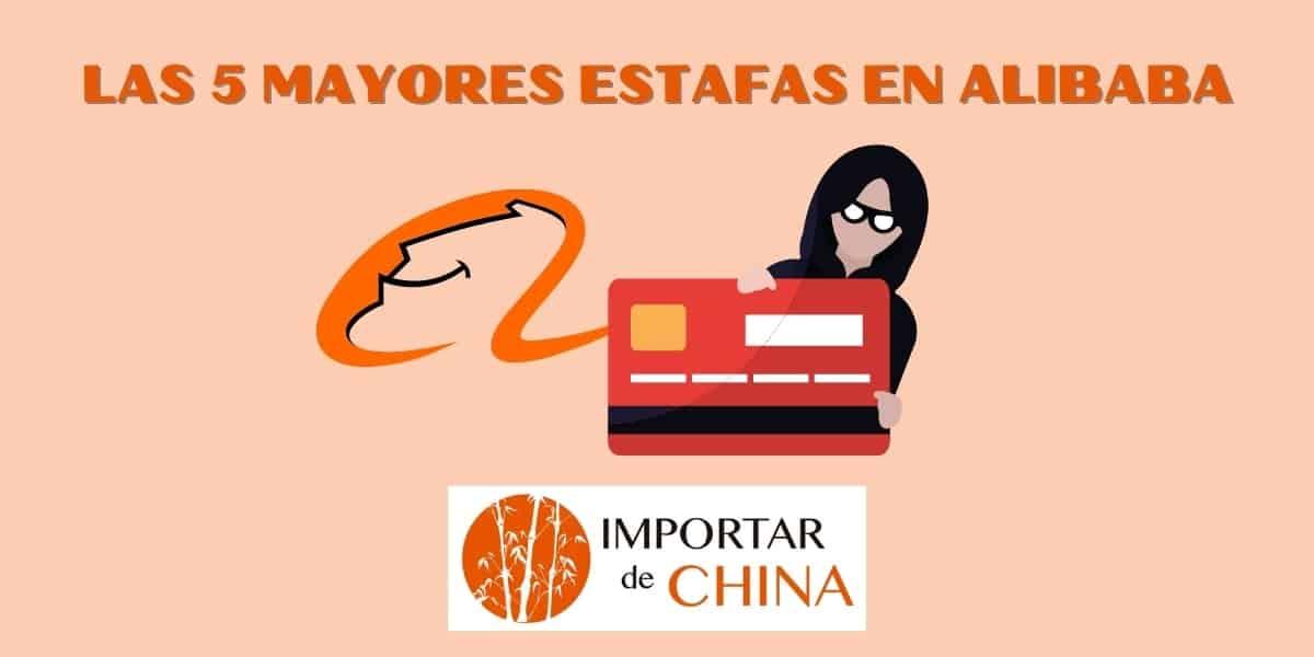 Mayores estafas en Alibaba