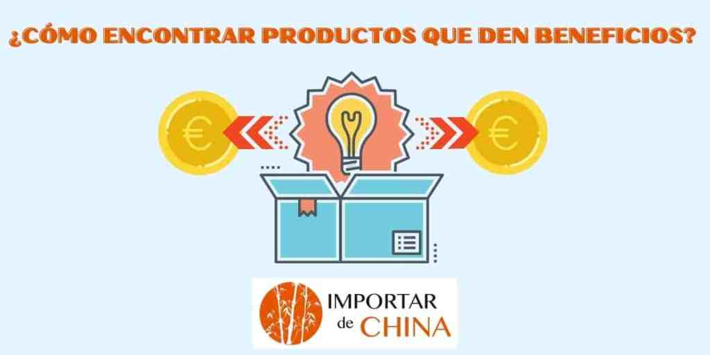 GUIA PRODUCTOS QUE DEN BENEFICIOS
