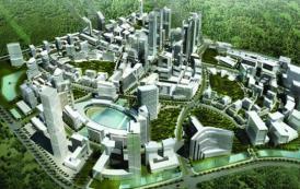 SmartCity tecnologie miliardarie