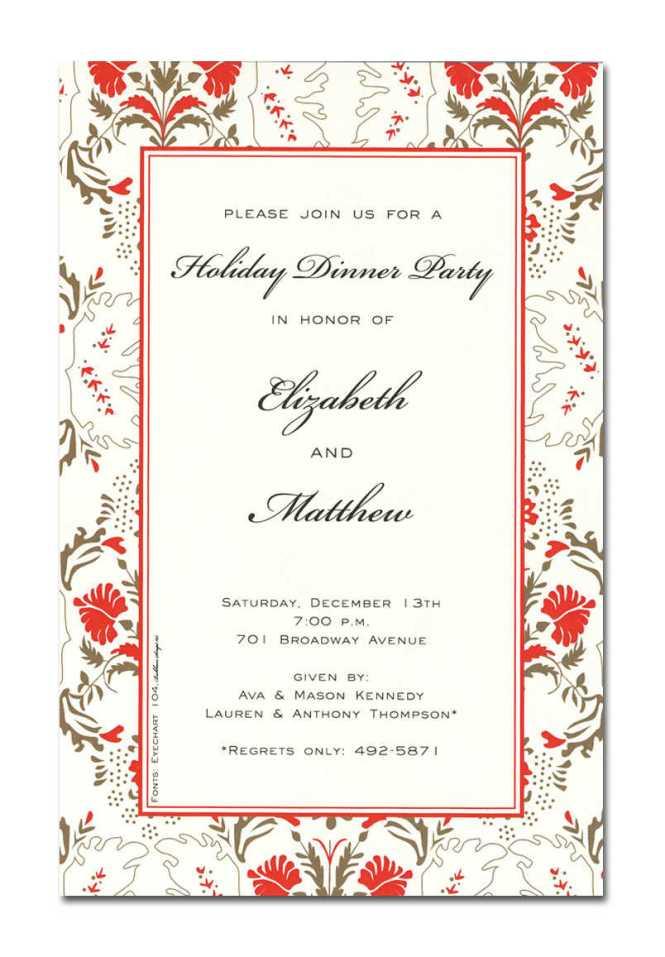 Christmas Open House Invitations