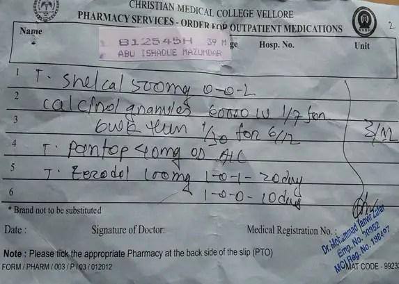 Prescription by Dr. Tanvir Zafar