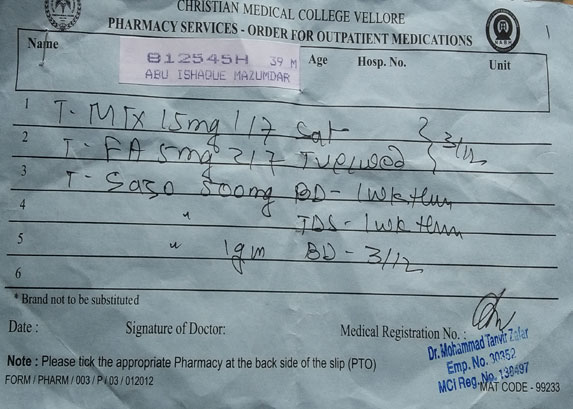 Dr. Tanvir Zafar Prescription