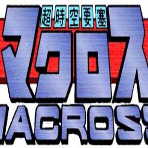 MACROSS - ROBOTECH